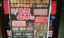 イー☆ちゃん(マリア)オフィシャルブログ 「大好き日本」 Powered by Ameba-2012-11-25 18.51.39.jpg2012-11-25 18.51.39.jpg