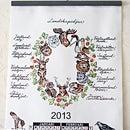 **Almedahls/アルメダールス 2013年 テキスタイルカレンダー 【スウェーデン/北欧雑貨/ファブリック】(04533)<アニマル>