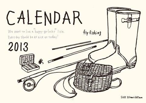 【2013カレンダー】イラストカレンダー 【壁掛けカレンダー】【ウォールカレンダー】【月めくり】【12月始まり】【書き込み 書きこみ】【イラスト】【大きい】【サイズ】【インテリア雑貨】【シンプル】【ナチュラル】【かわいい】【おしゃれ オシャレ】【人気】