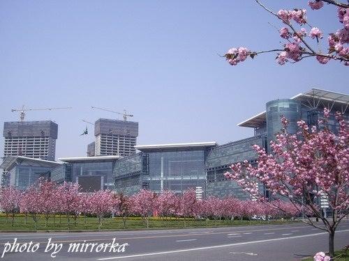 中国大連生活・観光旅行ニュース**-大連 星海広場