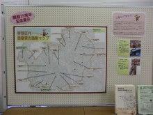 やまちゃんのホッとブログ-貸出施設マップ