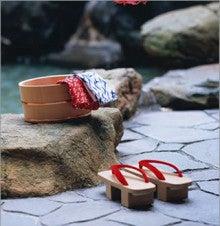 11月26日は、「いい風呂の日」!スーパー銭湯や日帰り温泉の ...