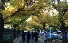 TIC TOKYO concierge blog