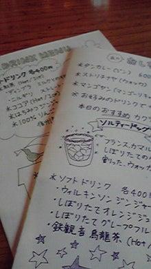 東向島珈琲店 STAFF BLOG-2012112614240000.jpg