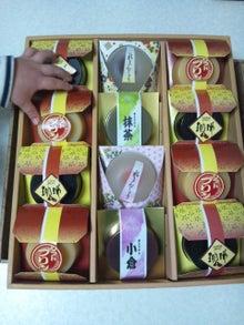 大阪 婚活支援 ミューナのブログ