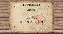 $マサムネ、いざ参る(`・ω・´)-第59回ナス亜種韋駄天ランス