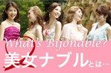 高橋美咲オフィシャルブログ「美咲の成長日記」Powered by Ameba-美女ナブル