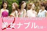 佐崎愛里オフィシャルブログ「mata aini kite...」Powered by Ameba-美女ナブル