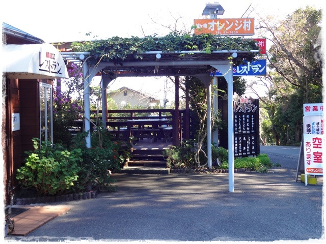 旅犬Lani&Leaのほほん風船記-オレンジ村 漁師のレストラン