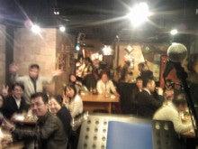 YOJO BAND ブログ-121124_214314.jpg