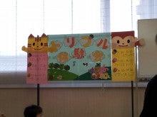 静岡・富士のベビーマッサージ教室&資格取得スクール@子連れOK【ヒーリングサロンMei】-20121126_112348.jpg