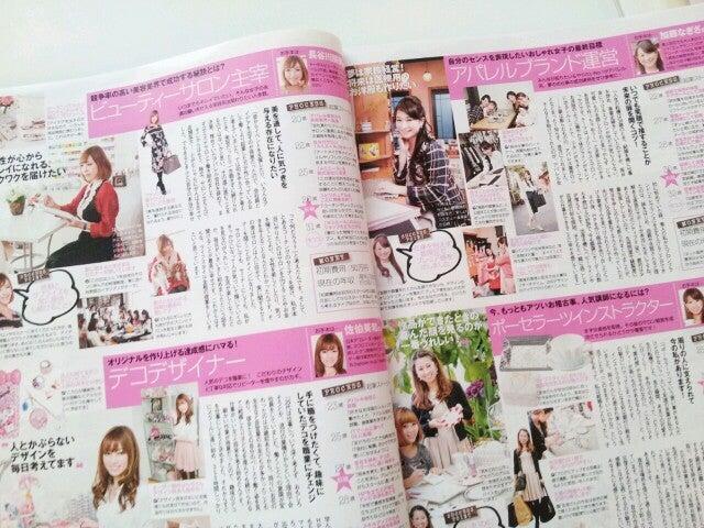 長谷川朋美オフィシャルブログ「BEAUTY☆LIFE」Powered by Ameba-picsay-1353970170.jpg