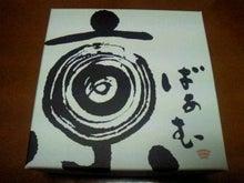 普通なんじょ-2012112709020000.jpg