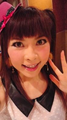 DJ MIYAオフィシャルブログ「DJ MIYAの音楽&占いLife☆」Powered by Ameba-121126_0005~02.jpg