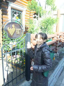 フルーティスト 西尾理絵 オフィシャルBlog(フルート)-121127_103254.jpg