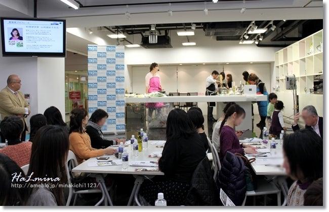 ママイベント【東京FIKA】for baby・kids & mama★みなきちのブログ~HaLmina~-5子連れママイベント 東京FIKAみなきち