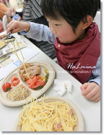 ママイベント【東京FIKA】for baby・kids & mama★みなきちのブログ~HaLmina~-7子連れママイベント 東京FIKAみなきち