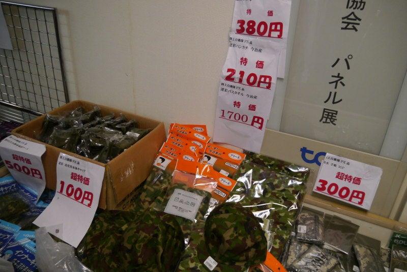 五反田TOC-4