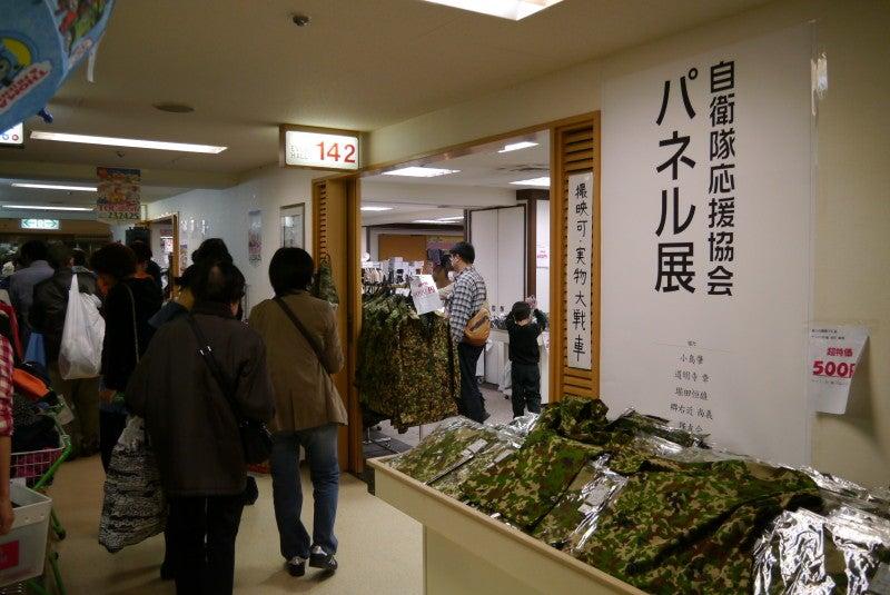 五反田TOC-2