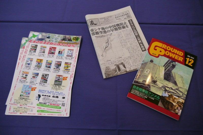 五反田TOC-20
