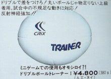 19941130ダイ CRiX YASUDA