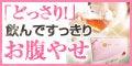 石垣彰啓オフィシャルブログ「~絆~」by Ameba