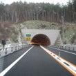 新しい道路(東和ー宮…
