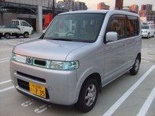 大阪で激安中古車販売に挑戦中!! ライフオート-ワンコインリース軽自動車ライフオート