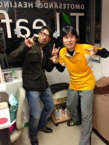 表参道ヒーリング『Ti Leaf』 blog-IMG_7518.jpg