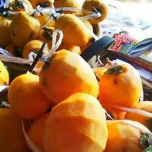 蜂蜜と坊主頭と黒スーツ-DECOPIC_2012-11-28_21.00.20