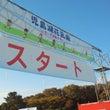 児島湖花回廊いきいき…