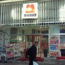 マルハン大山店