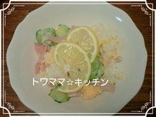トワママのよさこい食堂-picute20121128234926.jpg