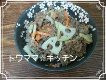 トワママのよさこい食堂-picute20121128234634.jpg