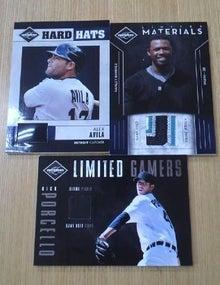nash69のMLBトレーディングカード開封結果と野球観戦報告-limited-7-relic1