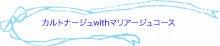 $東京 銀座 カルトナージュ with プリザーブドフラワー協会OFFICIAL BLOG