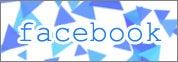 北欧子供服・北欧ベビー服・北欧雑貨・インポート子供服通販専門店★しゃらんら LINDEX H&M DPAMムーミン子供服