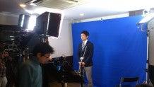 We can make Strong Japan 衆議院議員三村和也オフィシャルブログ Powered by Ameba