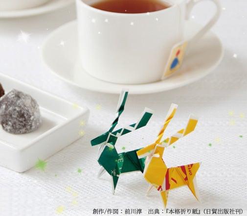簡単 折り紙 折り紙 雑貨 : ameblo.jp