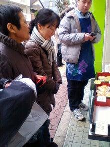 コミュニティ・ベーカリー                          風のすみかな日々-研修生3
