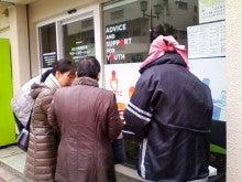 コミュニティ・ベーカリー                          風のすみかな日々-研修生4