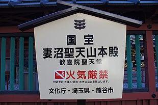 埼玉おもしろマップ