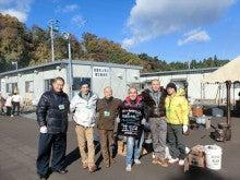 浄土宗災害復興福島事務所のブログ-20121127上荒川近江米配布芋煮会⑧
