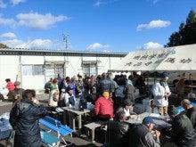 浄土宗災害復興福島事務所のブログ-20121127上荒川近江米配布芋煮会①
