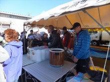 浄土宗災害復興福島事務所のブログ-20121127上荒川近江米配布芋煮会④