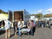 浄土宗災害復興福島事務所のブログ-20121127上荒川近江米配布芋煮会⑨