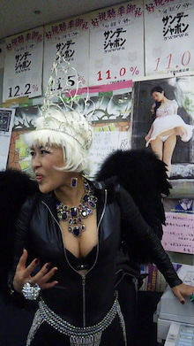 岡本夏生オフィシャルブログ「人生ガチンコすぎるわよ!」Powered by Ameba-121128_220410.jpg
