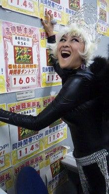 岡本夏生オフィシャルブログ「人生ガチンコすぎるわよ!」Powered by Ameba-121128_220432.jpg