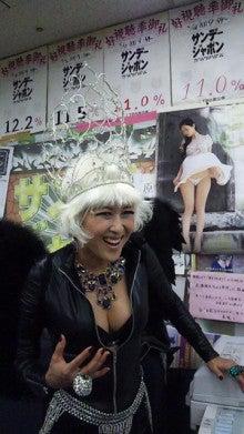 岡本夏生オフィシャルブログ「人生ガチンコすぎるわよ!」Powered by Ameba-121128_220407.jpg