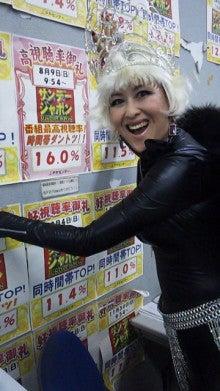 岡本夏生オフィシャルブログ「人生ガチンコすぎるわよ!」Powered by Ameba-121128_220428.jpg